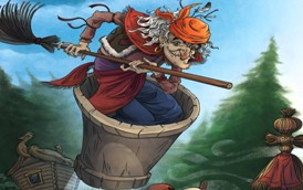 Баба Яга - русская народная сказка