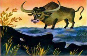 Просяное зерно и буйвол