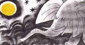 Слон и муравей